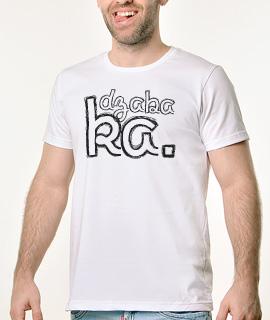 Muska Rules Majica sa natpisom - Dzabaka - Proizvod